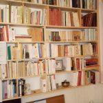 Une des bibliothèques